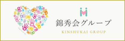 錦秀会グループオフィシャルサイト